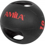 AMILA DUAL HANDLE BALL 10KG - (84674)