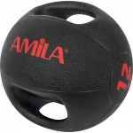AMILA DUAL HANDLE BALL 12KG - (84675)