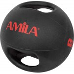 AMILA DUAL HANDLE BALL 8KG - (84673)
