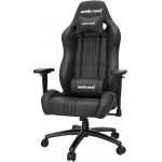 ANDA SEAT GAMING CHAIR VIPER BLACK - (AD7-05-B-PV)