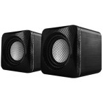 AUDIOBOX U-CUBE USB POWERED 2.O SPEAKERS B.C COOL GREY - (8886411909895)