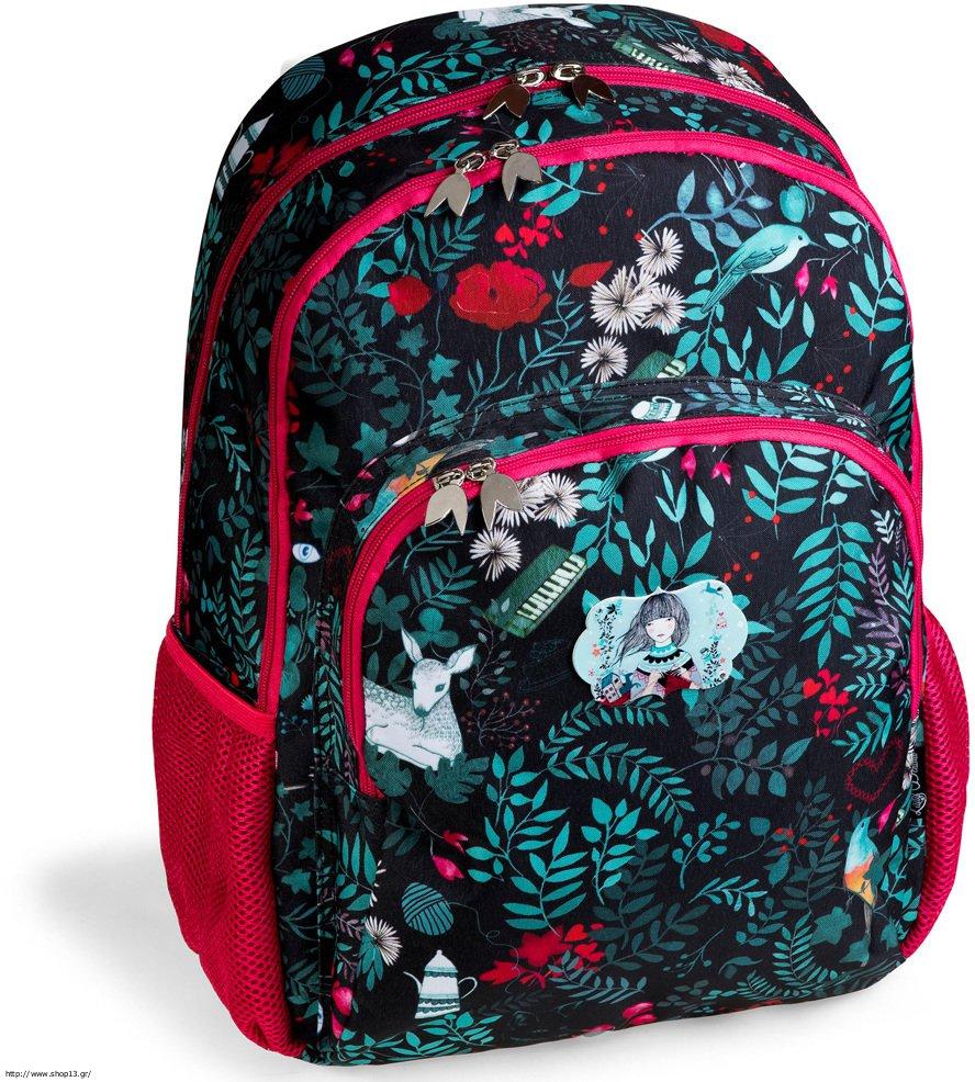 7671fbfaf03 Σχολικές Τσάντες BUSQUETS | Shop13.gr