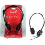 GENIUS HEADSET HS-200C, WITH MICROPHONE