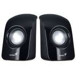 GENIUS SPEAKERS SP-U115 2 SATELLITES 3 WATT RMS BLACK