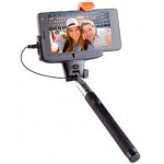 SELFIE STICK E STAR C1 WIRED BLACK - (SELFIECABC1)