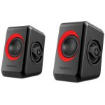 SONIC GEARS USB POWERED QUAD BASS SPEAKERS 2,0 BLACK FESTIVE RED - (8886411908041)